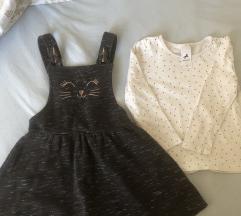 Комплет фустанче со блузичка