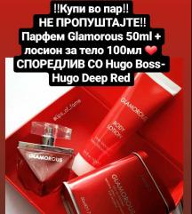 Glomorous парфем +лосион споредлив со Hugo Boss ❤