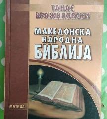 makedonska narodna biblija