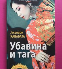 Книга - Убавина и тага