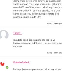 PREVARA clenka Tanja11