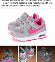 Nike air max 22ka