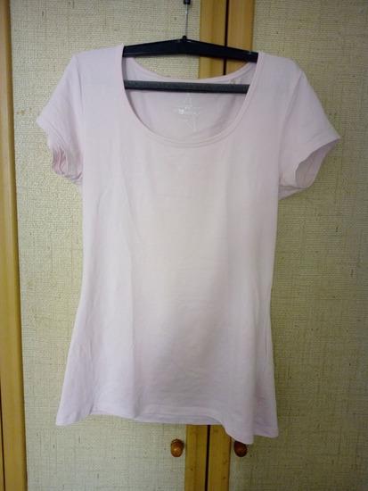 розева маица FB SISTER