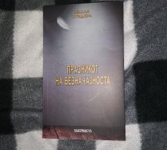 Книга Празникот на безначајноста