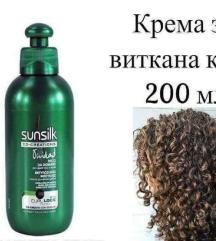 Krema za vitkana i prava kosa