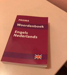 Англиско - холандски речник