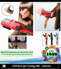 Fasiz trimer za kosa