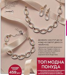Evelyn gift set jewellery