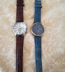 Машки часовници - намалени