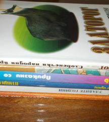 детски книги сите за 150 денари
