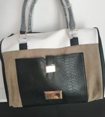 Нова чанта - НАМАЛЕНА