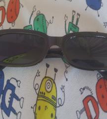 Нови наочари