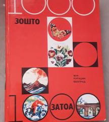 1000 зошто,1000 затоа позната детска енциклопедија