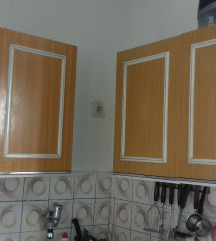 Сочувана кујна