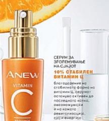 Nov Anew serum za lice