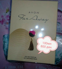 Far away 100ml
