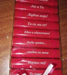 Чоколатца Валентајн