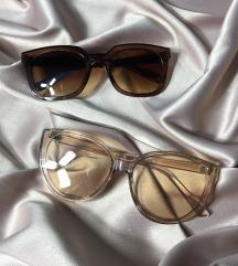 2 пара наочари