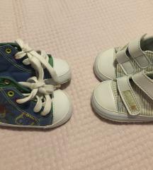 Patiki za bebe Mother Care