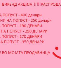ВИКЕНД АКЦИЈА!!!!!РАСПРОДАЖБА!!!