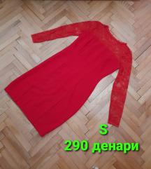 Nov fustan makedonsko proizvodstvo