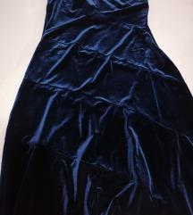 Nov fustan bez etiketa
