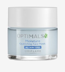 Hidratantna maska za lice