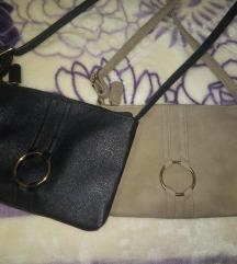 Две мали ташнички