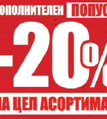 -20 % popust