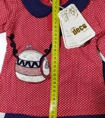 НОВ со етикета квалитетен комплет за бебе