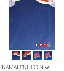 Nike 33