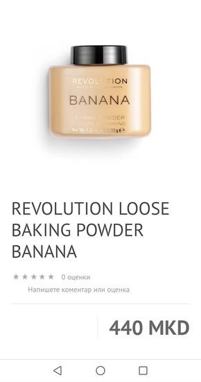 Banana pudra