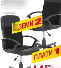 Office stol Donatela