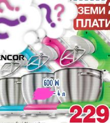 ZEMI 2 PLATI 1 -  FOOD MIXER