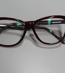 диоптриски очила