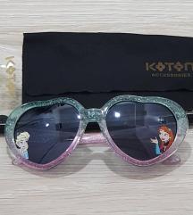 Детски очила за сонце