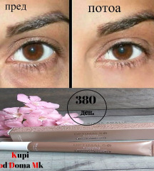 🌸 Optimals Even Out 🌸 Кремот за очи