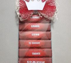 Чоколатца