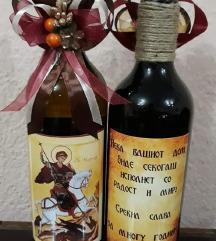 Вино Св Ѓорѓија