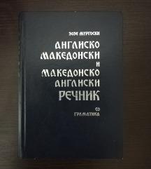 Речник од Зозе Мургоски