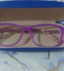Наочари -2.50/-2.75