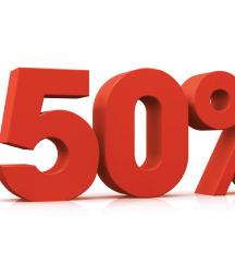 -50% на втор артикл