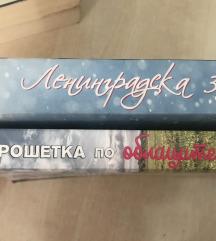 Сет книги