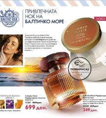 Amber parfem
