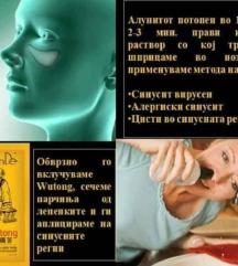 Лек за синуси и алергии