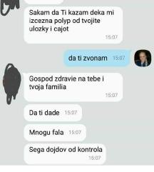 Sreka e