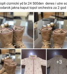 Cizmi yd 24 i podarok kaput orchestra 2g