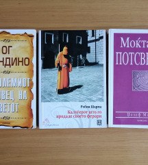 Рез. Книги