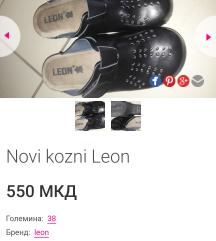 Novi kozni Leon