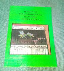 Izbor od makedonskata narodna literatura